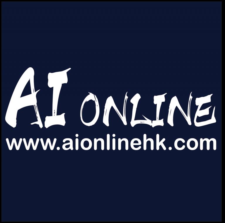 AI ONLINE PROPERTY